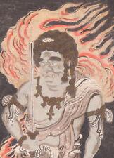 Giapponese Arte Dipinto Vecchio Di Peonia Appendino A Pergamena Asiatico Arte Antiques