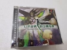 PSX SONY PLAYSTATION JAP NTSC ELEMENTAL GEARBOLT - NO SPINE -