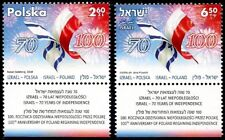 ISRAEL & POLAND JOINT ISSUE 2018 - INDEPENDENCE - BOTH STAMPS WITH TABS - MNH