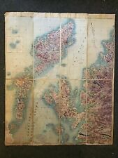 More details for ww2 military topographic line map outer hebrides rrh benbecula raf stornoway