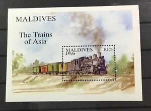 MALDIVE ISLANDS # 1982. MINIATURE SHEET, TRAINS OF ASIA - INDONESIA 4-4-0. MNH
