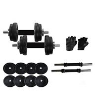 Total Gym 12Kg Plates ,Two Dumbell Rods & One Pair Of Gym Gloves