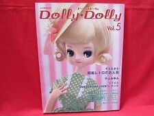 Dolly Dolly #5 /Japanese Doll Magazine Book w/pattern paper