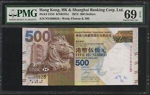 2014 Hong Kong HSBC $500 Note HKG215d # NV880828 Superb Gem UNC PMG 69 EPQ