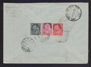 ALBANIA 1928 REGISTERED (SHKODER) MAILED COVER TO GERMANY