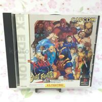 USED PS1 PS PlayStation 1 X-MEN VS STREET FIGHTER EX EDITION 54489 JAPAN IMPORT