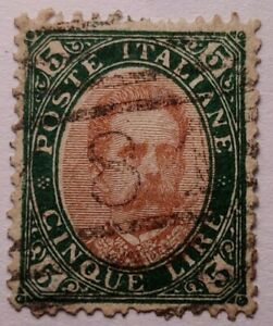 Italy Italia 1889 5 lire. (€3,000 for genuine) Sold as forgery / Reference