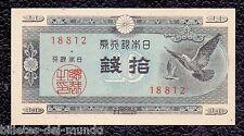 B-D-M Japon Japan 10 Sen Pigeons 1947 Pick 84 SC UNC
