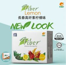 PHHP PHYTO FIBER LEMON (GENUINE PRODUCT) 1 BOX