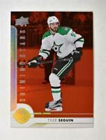 2017-18 Upper Deck UD Series 1 Shining Stars Centers Red #10 Tyler Seguin
