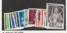 Japan, Postage Stamp, #879A-891A Mint LH, 1966-69