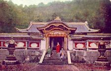 JAPANESE TEMPLE WITH PRIESTS