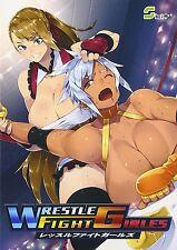 PC Windows Sexy Game Japan Wrestle Fight Girls Kawaii Bishoujo Akiba Otaku New