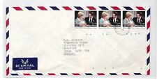 BT232 1982 Mauritius Commercial Air Mail Cover {samwells}PTS