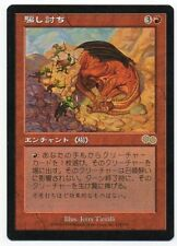 MTG Japanese Sneak Attack Urza's Saga EX+