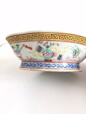 Antique Chinese Porcelain Famille Rose Lobed Footed Bowl With Mark
