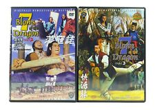 7 Blows of The Dragon Part 2 & 3 (Digitally Remastered/ Restored) DVD Lot of 2