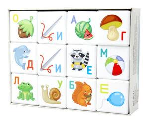 Russian Alphabet Building Blocks Кубики Азбука Алфавит 12 pc Kubiki Azbuka