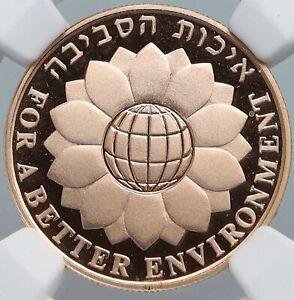1994 ISRAEL Save the Environment OLD Jerusalem Gold 5 New Shekel NGC Coin i89082