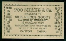 1920's Canton,China-Poo Shang & Co. Silk Pieces Goods Advertising/Business Card