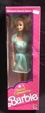 Special Expressions Barbie Doll Woolworth SE #2582 New NRFB 1991 Mattel, Inc.