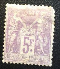 N° 95 5f Violet Neuf * Défauts De Dentelure  Beau Cote 650€