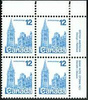 Canada sc#714 Houses of Parliament, UR BABN Plate Block N°1, Mint-NH