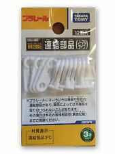 Takara Tomy Plarail Accessory Consolidated parts normal type12 pcs New Japan