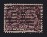 Canada Sc #57 (1897) 10c brown violet Diamond Jubilee VF Used Ottawa Roller