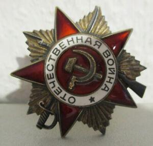 Orden UdSSR / Russland - Orden des Großen Vaterländischen Krieges II Klasse Nr.7