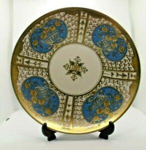 Vintage Noritake Dinner Plate - Blue Backstamp 22cm (1)