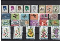 Indonesia Stamps Ref 14441