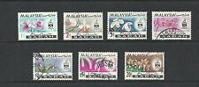 Single Malaysian Stamps (1963-Now)