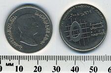 Kingdom of Jordan 2008 - 5 Piastres Nickel Clad Steel Coin - King Abdullah II