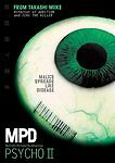 MPD - Psycho: Multiple Personality Detective - Part 2 (DVD, 2005) NEW