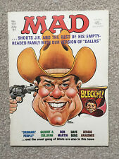 MAD MAGAZINE #231 JULY 1981 - Good Condition