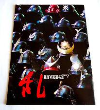 RAN Akira Kurosawa JAPAN MOVIE PROGRAM BOOK 1985 Original Edition