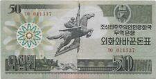 Korea Papermoeny P-30 50 Won Circulated Banknote