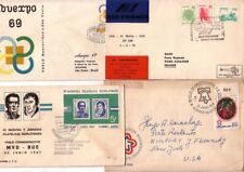 URUGUAY 1961 - 1978 GROUP OF TEN SPECIAL FLIGHTS