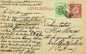 HUNGARY 1919 5 BANI UPRATED ON 10f CENSORED POSTAL CARD