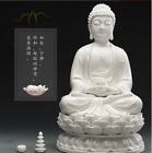 16  Tibet Buddhism Dehua Porcelain Shakyamuni Amitabha Sakyamuni Buddha Statue