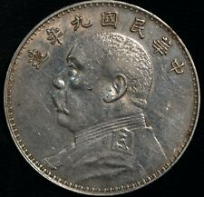China Yuan Fat Man Dollar 1920 Year 9 (T9)