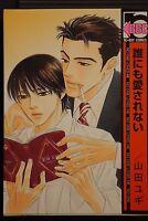 JAPAN Yugi Yamada manga: No One Loves Me