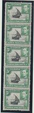 KUT 1938-54 SG132 5c x 5 MNH