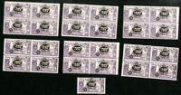 Spain Stamps # 587 VF Lot of 25 OG NH Catalog Value $100.00