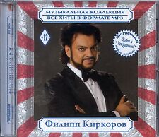 FILIPP KIRKOROV - THE BEST - LUCHSHEE   170 songs  CD