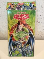 Yu-Gi-Oh Yugioh Card Binder 3-pocket Kaiba New Rare Blue Eyes White Dragon