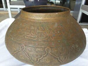 Antique Egyptian Brass Vessel Bowl Pyramids Repousse Primitive Animals OLD RARE