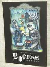 BLACK BUTLER Kuroshitsuji Art Works Book 10th Anniv. Ltd YANA TOBOSO *