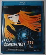 Adieu Galaxy Express 999 Movie - Blu-ray - English Dub.